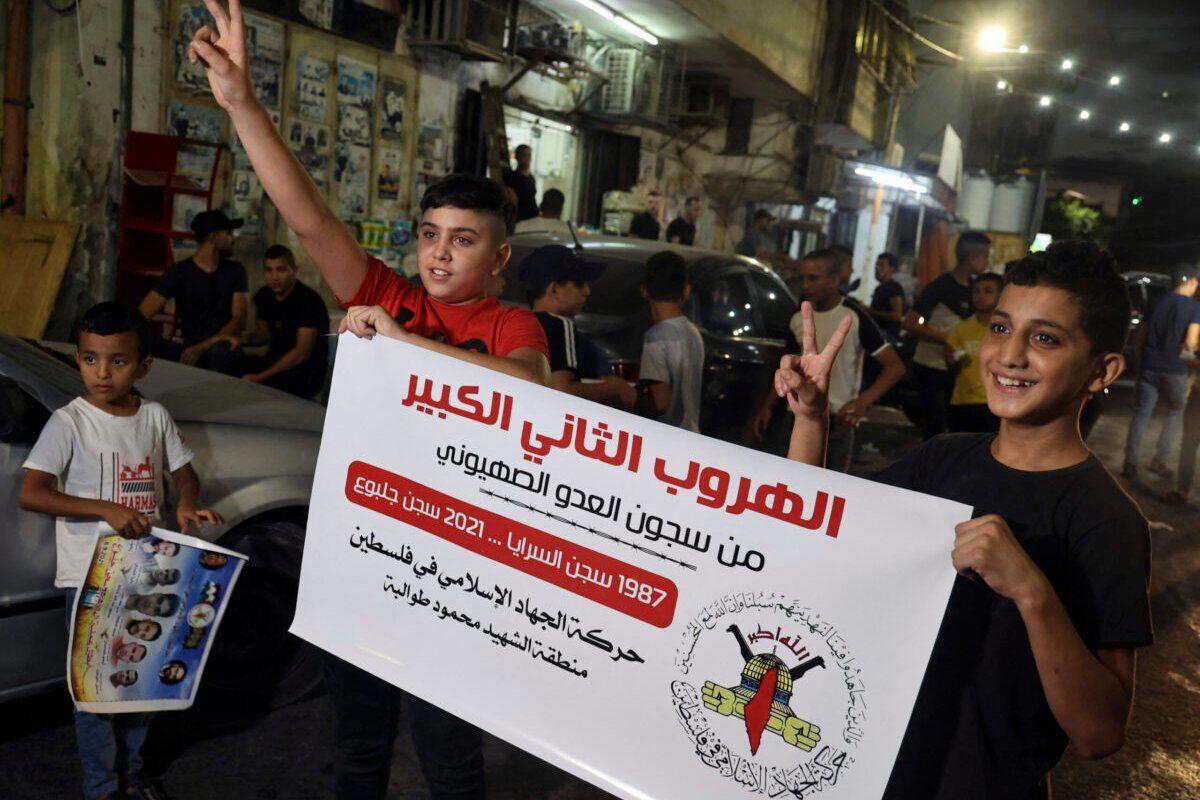 La mente palestina vence a las máquinas de guerra de Israel